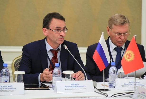 Совет по сотрудничеству в области образования стран-участниц СНГ. Фото: пресс-служба Минобрнауки России