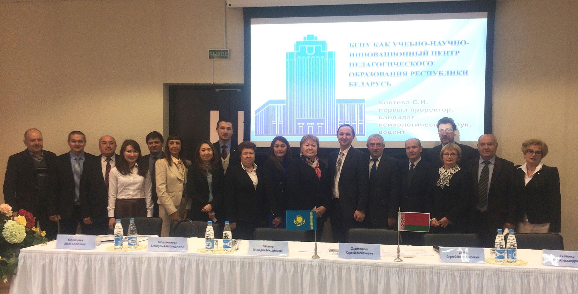 03-BGPU-prinyat-v-nauchno-obrazovatelnyy-konsortsium-mezhdu-vysshimi-uchebnymi-zavedeniyami-i-NII-Respubliki-Belarus-i-Respubliki-Kazakhstan