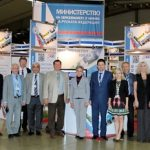 72-я Международная техническая ярмарка International Technical Fair - 2016