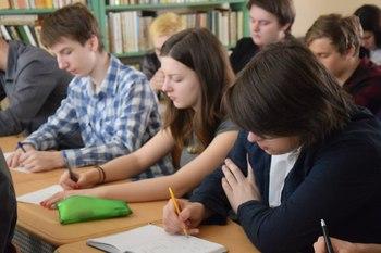 В ходе конференции были представлены на обсуждение свыше 50 педагогических приемов