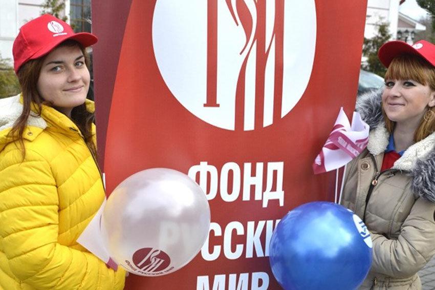 На Ассамблею Русского мира съехались соотечественники из 50 стран. Фото: russkiymir.ru