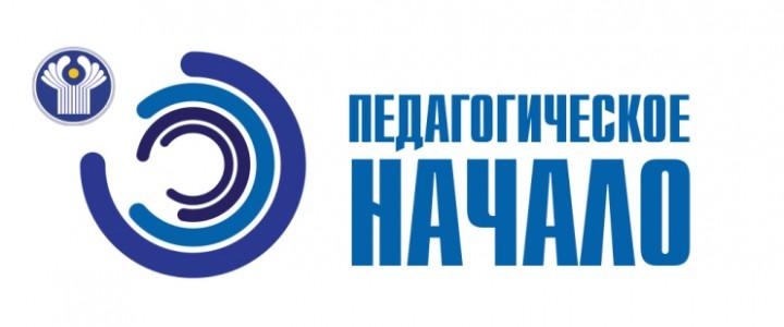 ПедНач-3