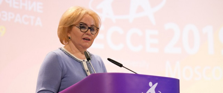 Любовь Духанина, ECCE 2019