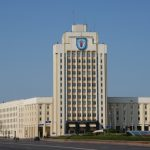 Uniwersytet_Pedagogiczny_-_panoramio